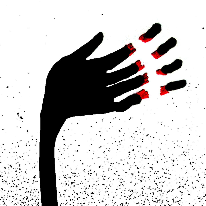 """CIKATRI$ - Cikatri$ m'a Tuer (2011)  7"""" EP"""
